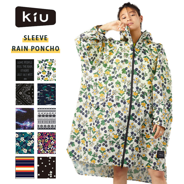 KiU SLEEVE RAIN PONCHO キウ スリーブレインポンチョ