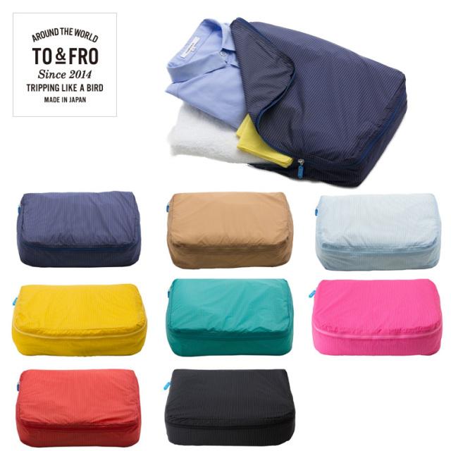 TO&FRO ORGANIZER M 世界最軽量 トラベルポーチ 9.6L 日本製 石川県 ワイシャツにぴったりサイズ