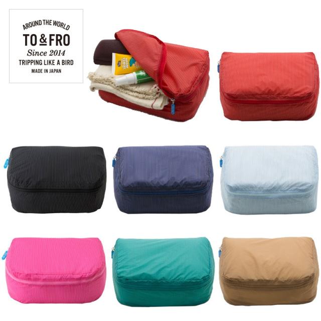 TO&FRO ORGANIZER S 世界最軽量 トラベルポーチ 4.8L 日本製 石川県 下着や靴下などの収納に