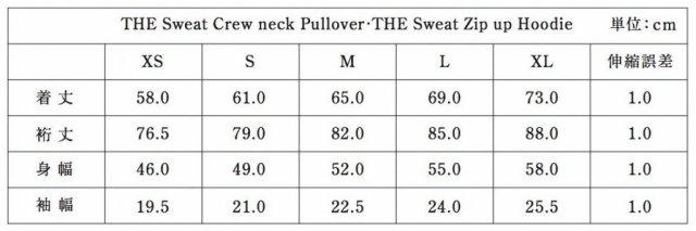 JAXAの技術を応用スウェットクルーネックプルオーバー日本製THESweatCrewneckPullover