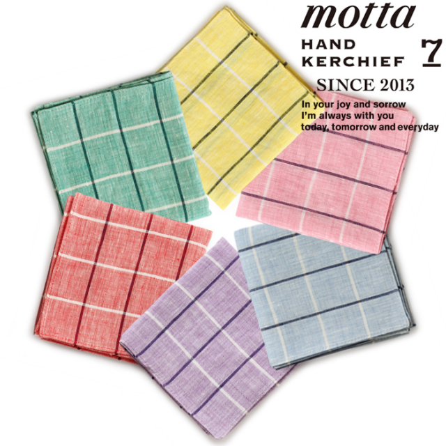 【 中川政七商店 - motta モッタ 】 motta021 ハンカチ チーフ 麻100%  ブロックチェック 格子柄