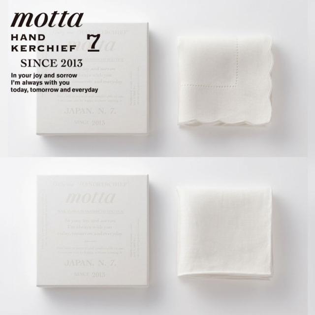 【 中川政七商店 - motta モッタ 】motta フォーマル 箱入りハンカチ 日本製 贈り物 結婚式 麻100%