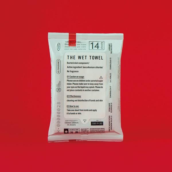 手指消毒 ウェットタオル ポケットタイプ 携帯用 3袋入り THE WET TOWEL