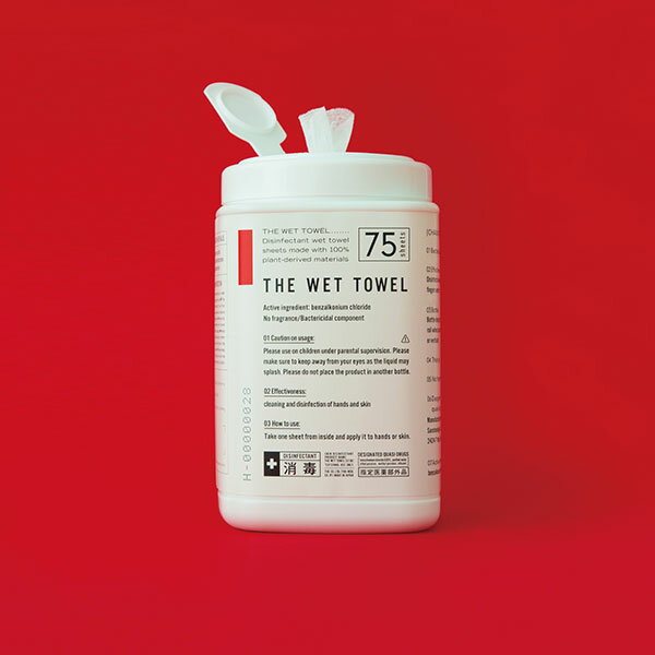 THEWETTOWELS11Bウェットタオルボトルタイプ詰め替え用75枚入り消毒ウェット