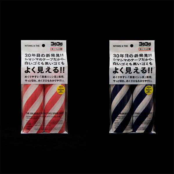 中川政七商店,THE,THEFCOLOCOLO,COLOCOLO,コロコロ,延着テープ
