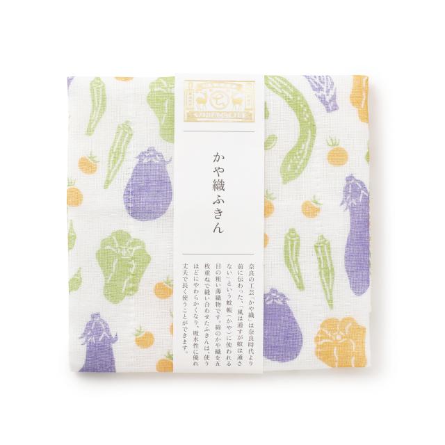 中川政七商店 かや織ふきん 夏野菜 蚊帳生地 日本製