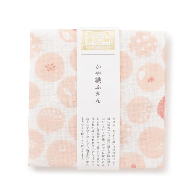 中川政七商店 かや織ふきん うさぎ饅頭 蚊帳生地 日本製 贈り物 ギフト ご挨拶