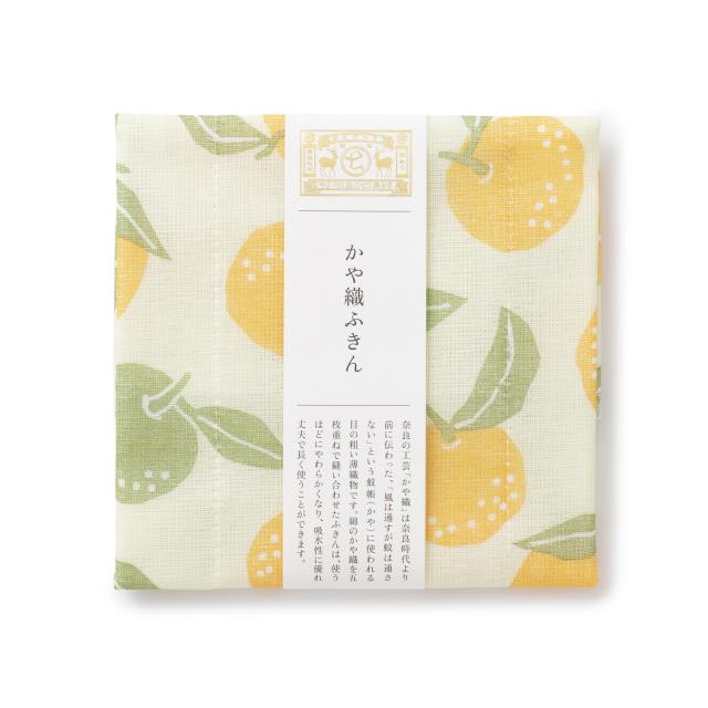 中川政七商店 かや織ふきん 柚子 贈り物 ギフト 日本製