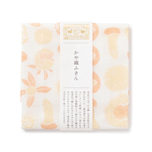 中川政七商店 かや織ふきん かや織ふきん 実りの秋 日本製 ギフト プレゼントにも