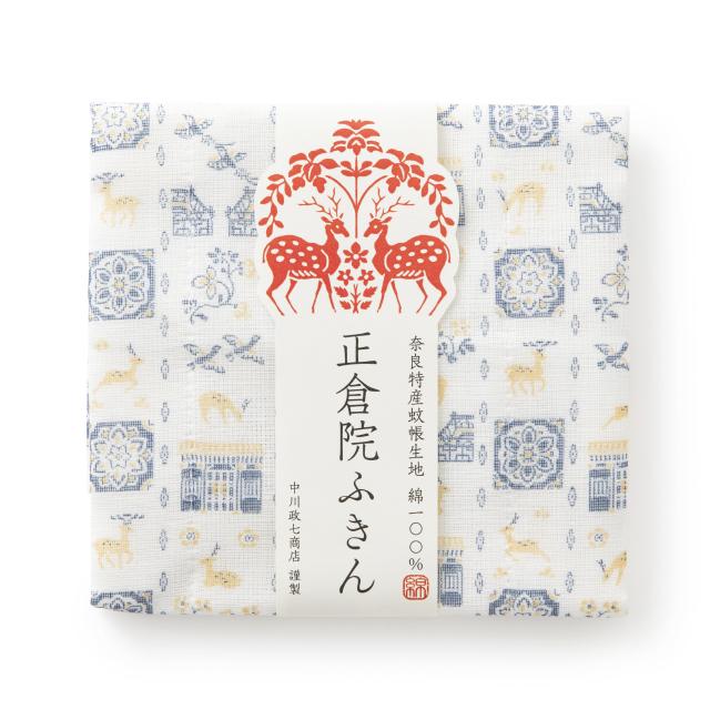 中川政七商店 正倉院ふきん 蚊帳生地 日本製 鹿 贈り物 ギフト