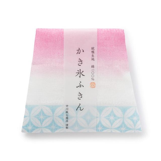中川政七商店 かき氷 ふきん