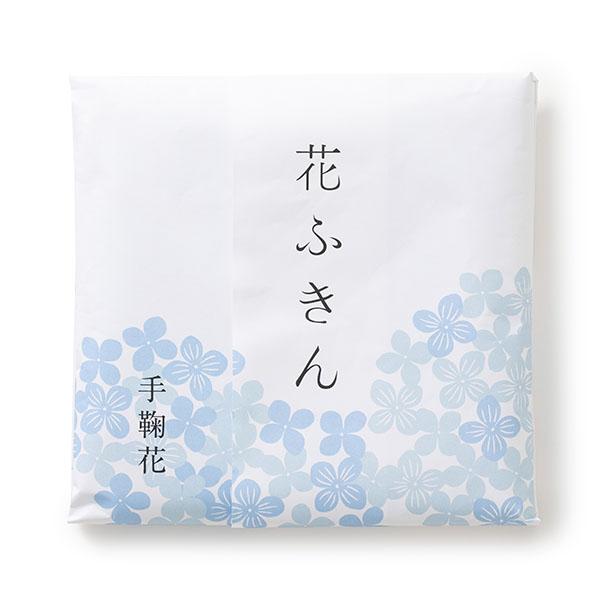 【中川政七商店】花ふきん 手鞠花 紫陽花 蚊帳生地 2枚重ね 大きめサイズ