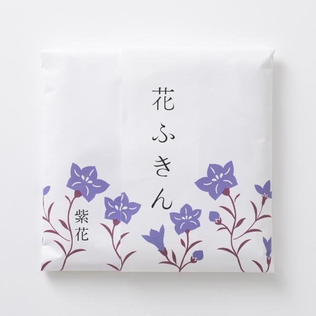 【中川政七商店】花ふきん紫花 蚊帳生地 2枚重ね 大きめサイズ
