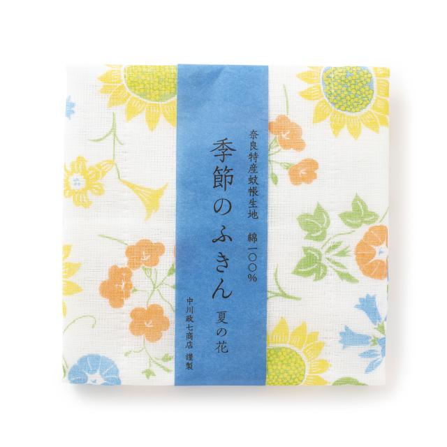 中川政七商店 季節のふきん 夏の花 蚊帳生地 日本製 ひまわり 朝顔 百合