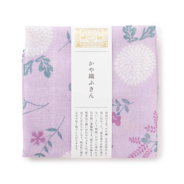 中川政七商店 かや織ふきん 秋の花 薄紫 蚊帳生地 日本製 贈り物 ギフト ご挨拶