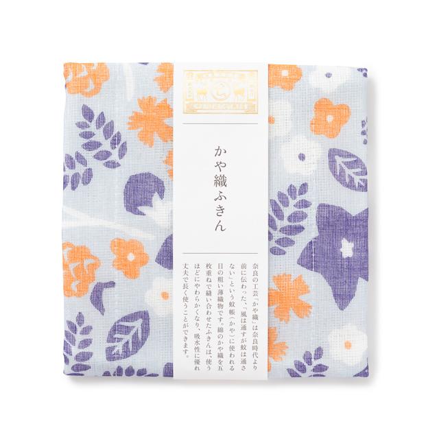 中川政七商店 かや織ふきん 桔梗と草花 ギフト 蚊帳生地 日本製
