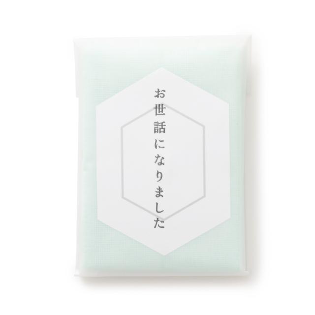 中川政七商店 ごあいさつかや織ふきん