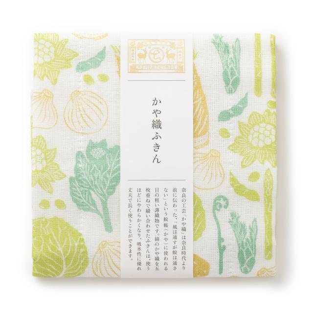 中川政七商店 かや織ふきん 春野菜