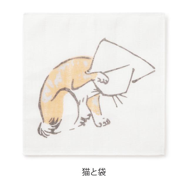 中川政七商店 かや織ふきん 猫