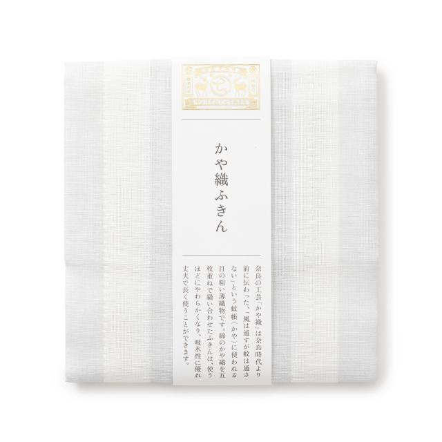 中川政七商店 縞ふきん 全5色 蚊帳生地  綿100% 布巾 台拭き 食器ふき キッチンタオル 模様 ストライプ 日本製