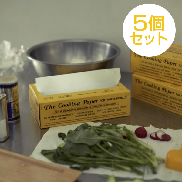 THE COOKING PAPER WHITE ザ クッキング 不織布 キッチンペーパー