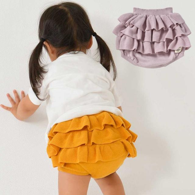 五泉ニット ベビー キッズ フリルパンツ のびる らくらく 可愛い 女の子 オムツカバー オーバーパンツ 出産祝い 226 サイフク