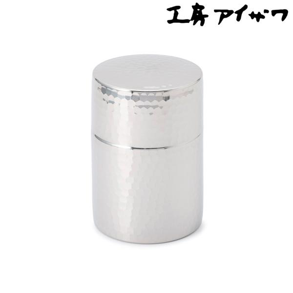 ステンレス製 継ぎ目のない茶筒 槌目 工房アイザワ 日本製 茶葉 コーヒー 乾物 保存容器 おしゃれ シンプル