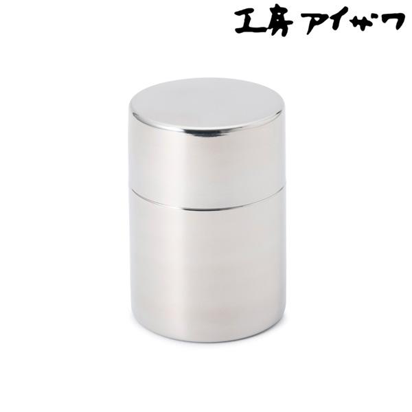 ステンレス製 継ぎ目のない茶筒 ナチュラル 工房アイザワ 日本製 茶葉 コーヒー 乾物 保存容器 おしゃれ シンプル