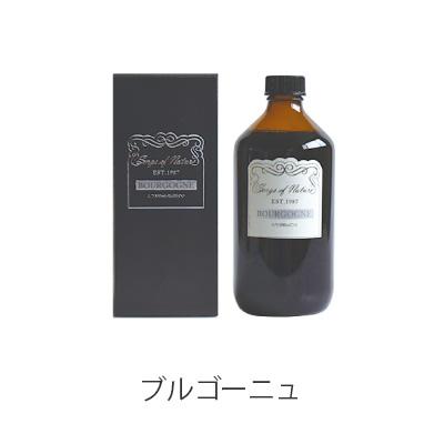 ブルゴーニュワインの香り アロマオイル