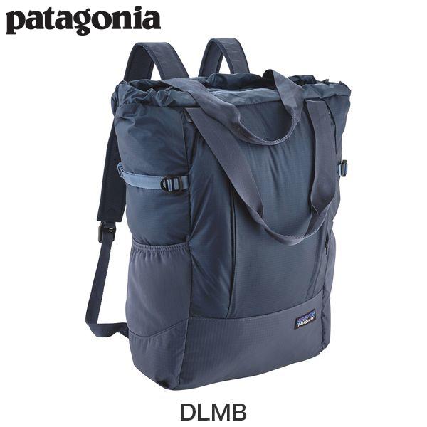 Patagonia パタゴニア 48808 ライトウェイト・トラベル・トート・パック DLMB 22L Lightweight Travel Tote Pack 22L