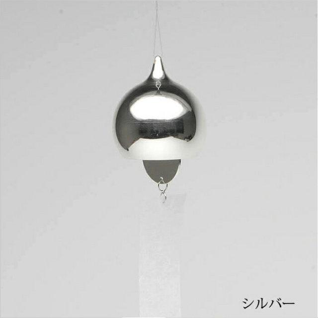 能作 NOUSAKU 真鍮の風鈴 ふうりん rin リン 10123 シルバー / ブラックニッケル