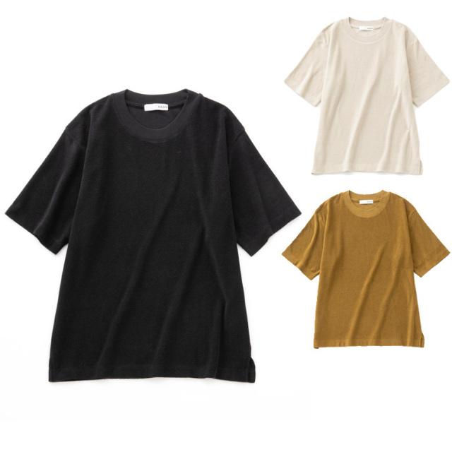 HAAG パイル ビッグTシャツ ゆったり スマイルコットン 肌に優しい綿100% メンズ レディース