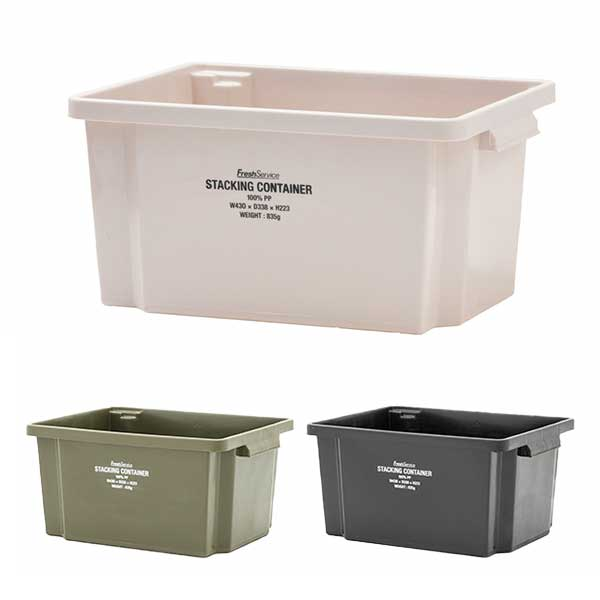 FreshService フレッシュサービス スタッキング コンテナ STACKING CONTAINER 収納ボックス