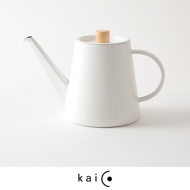 kaico カイコ ドリップケトル 1.3L IH対応 ホーロー 琺瑯 白 ホワイト おしゃれ シンプル コーヒー 日本製
