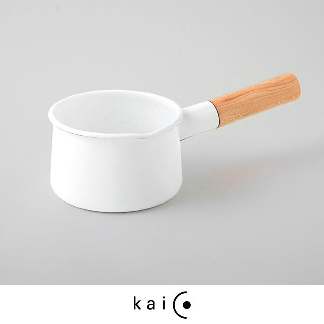 kaico カイコ ミルクパン Sサイズ IH対応 鍋 ホーロー 0.92L 琺瑯 白 ホワイト おしゃれ 可愛い シンプル 日本製