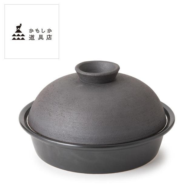 かもしか道具店 くんせい鍋 ふつう 燻製 アウトドア コンロ 茶 萬古焼
