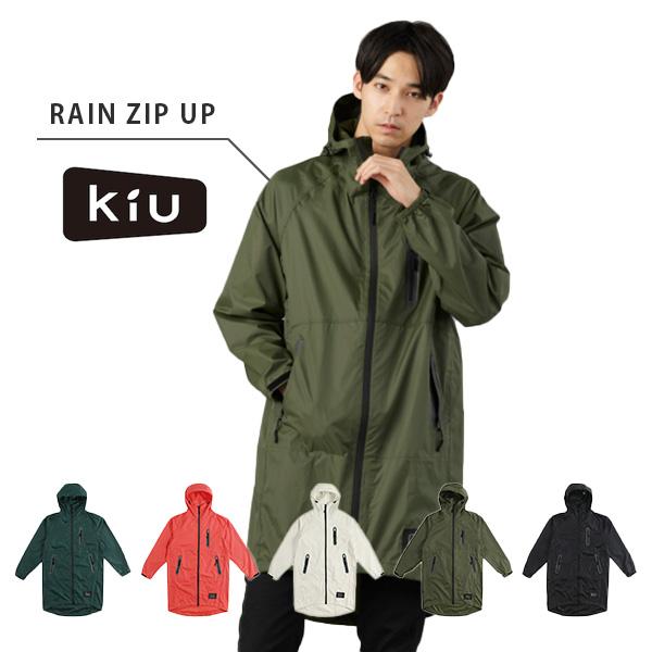 KiU RAIN ZIP UP キウレインジップアップ