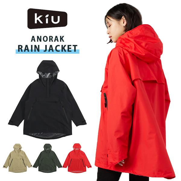KiU ANORAK RAIN JACKET アノラックレインジャケット