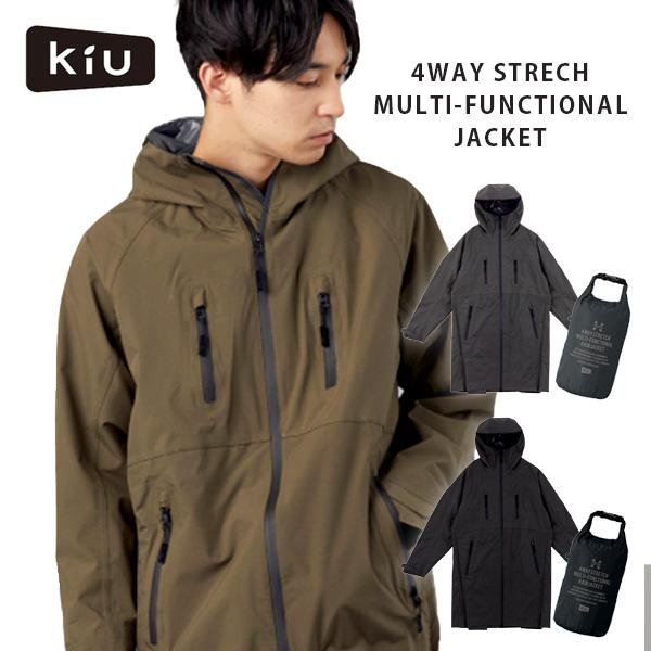 KiU 4WAY STRETCH MULTI-FUNCTIONAL RAIN JACKET ストレッチ マルチファンクショナルレインジャケット