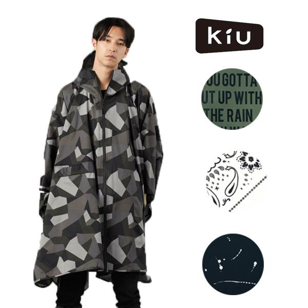 KiU RAIN PONCHO キウ レインポンチョ メンズ
