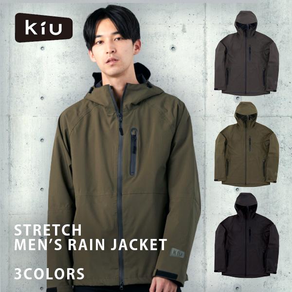 KiU 4WAY STRETCH MEN'S RAIN JACKET ストレッチ メンズレインジャケット
