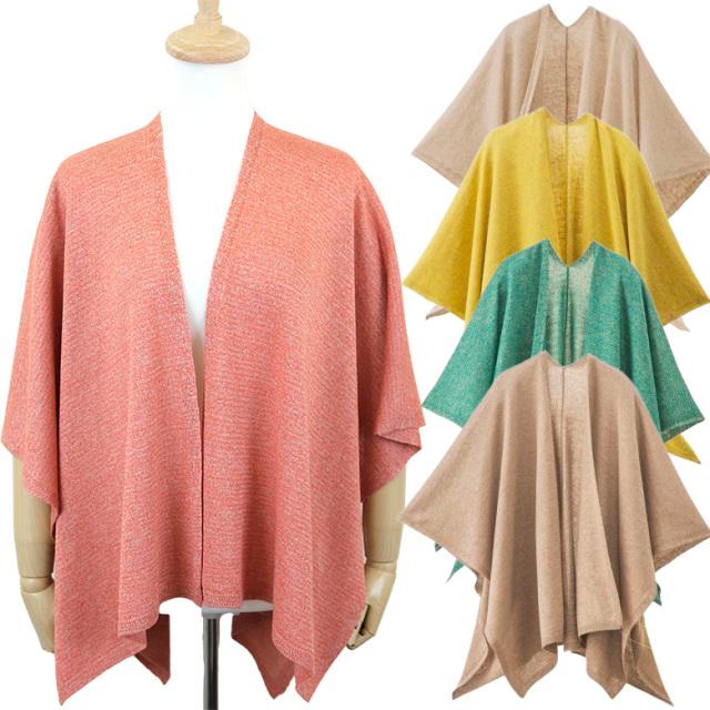 五泉ニット 羽織るポンチョ 手洗いできるシルクリネン mino tate-S はおり カーディガン