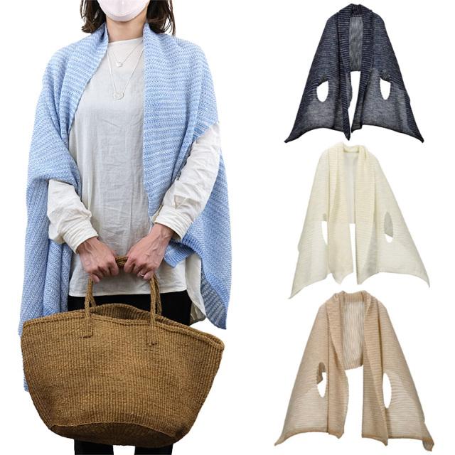 五泉ニット nico ストールポンチョ 風を通すざっくり編み ツイード 春夏はおり