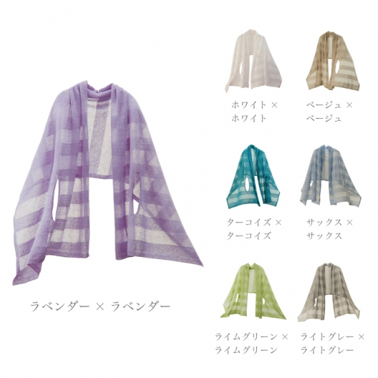 【mino】summer nico / linen border 夏のはおり ポンチョ ボーダー リネン 冷房対策 日焼け対策