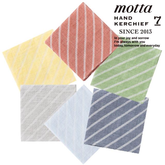 【 中川政七商店 - motta モッタ 】 motta029日本製 Made in JAPAN ハンカチジャガード織