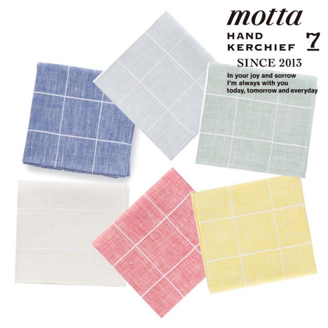 【 中川政七商店 - motta モッタ 】 motta031日本製 Made in JAPAN ハンカチウィンドウペンチェック模様 サテン