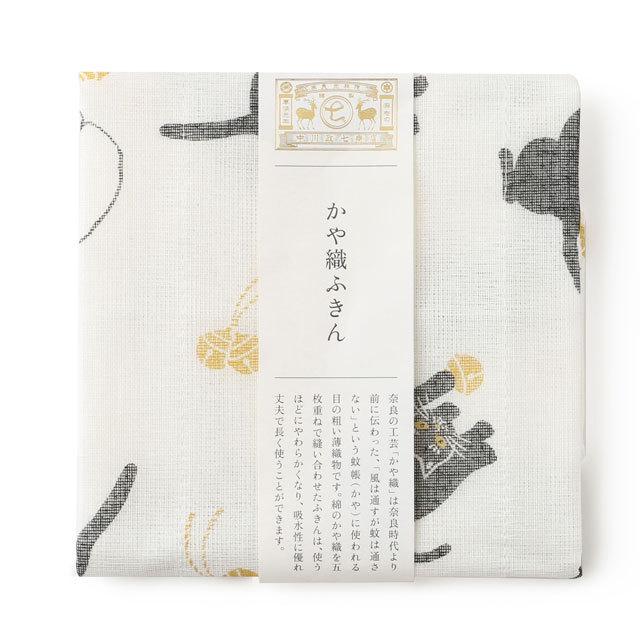 中川政七商店 猫のかや織ふきん 黒猫 ハチワレ ねこ好きさんのギフトに最適