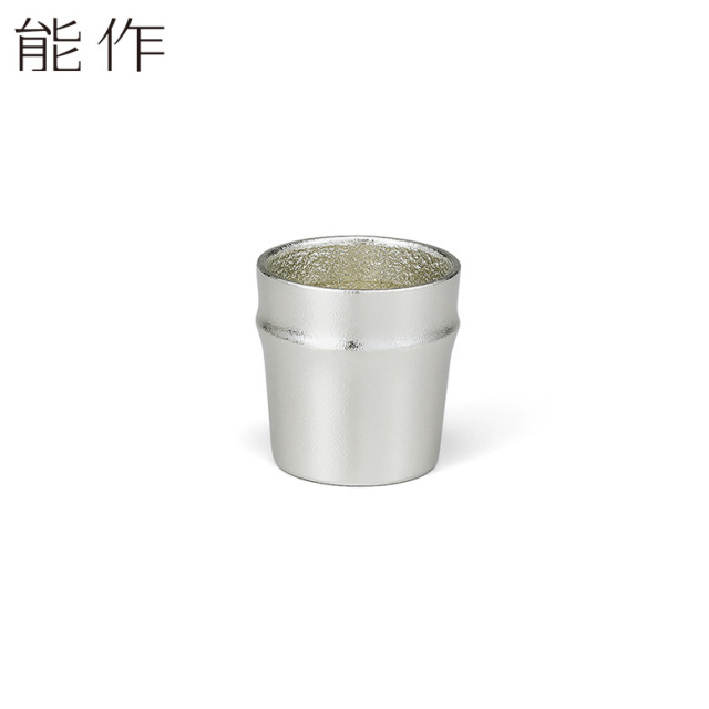 能作 錫製 ぐい呑 竹 酒器 父の日 贈り物 プレゼント 日本製 猪口