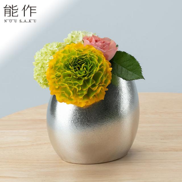 能作 錫のフラワーベース まゆ 花器 花びん おしゃれ 日本製 ギフト