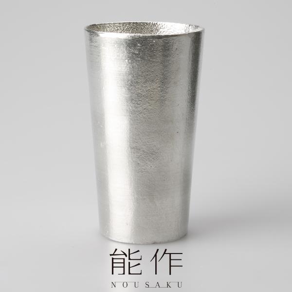 能作 錫のタンブラー ビール